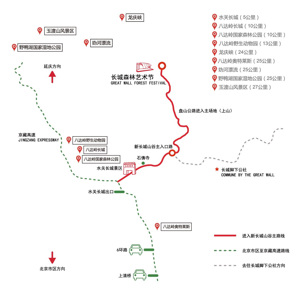 邢台清河县城地图